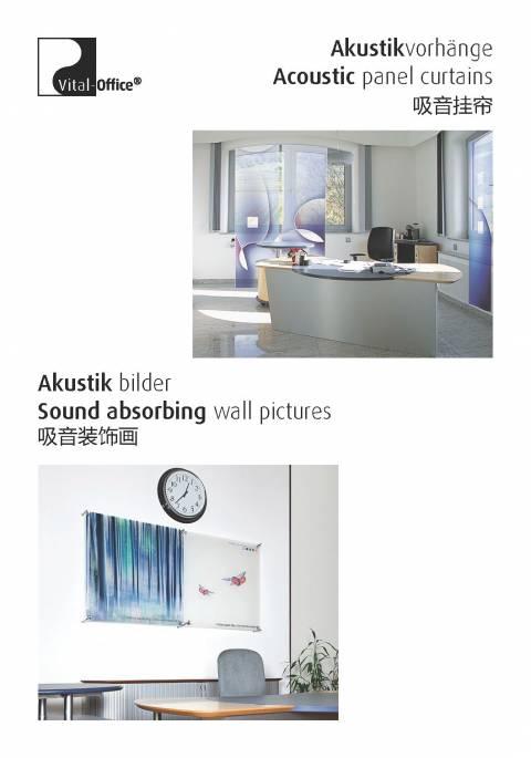vitAcoustic - Akustikabsorber für Wand und Decke