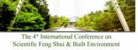 Hong Kong Universität erschließt Feng Shui wissenschaftlich