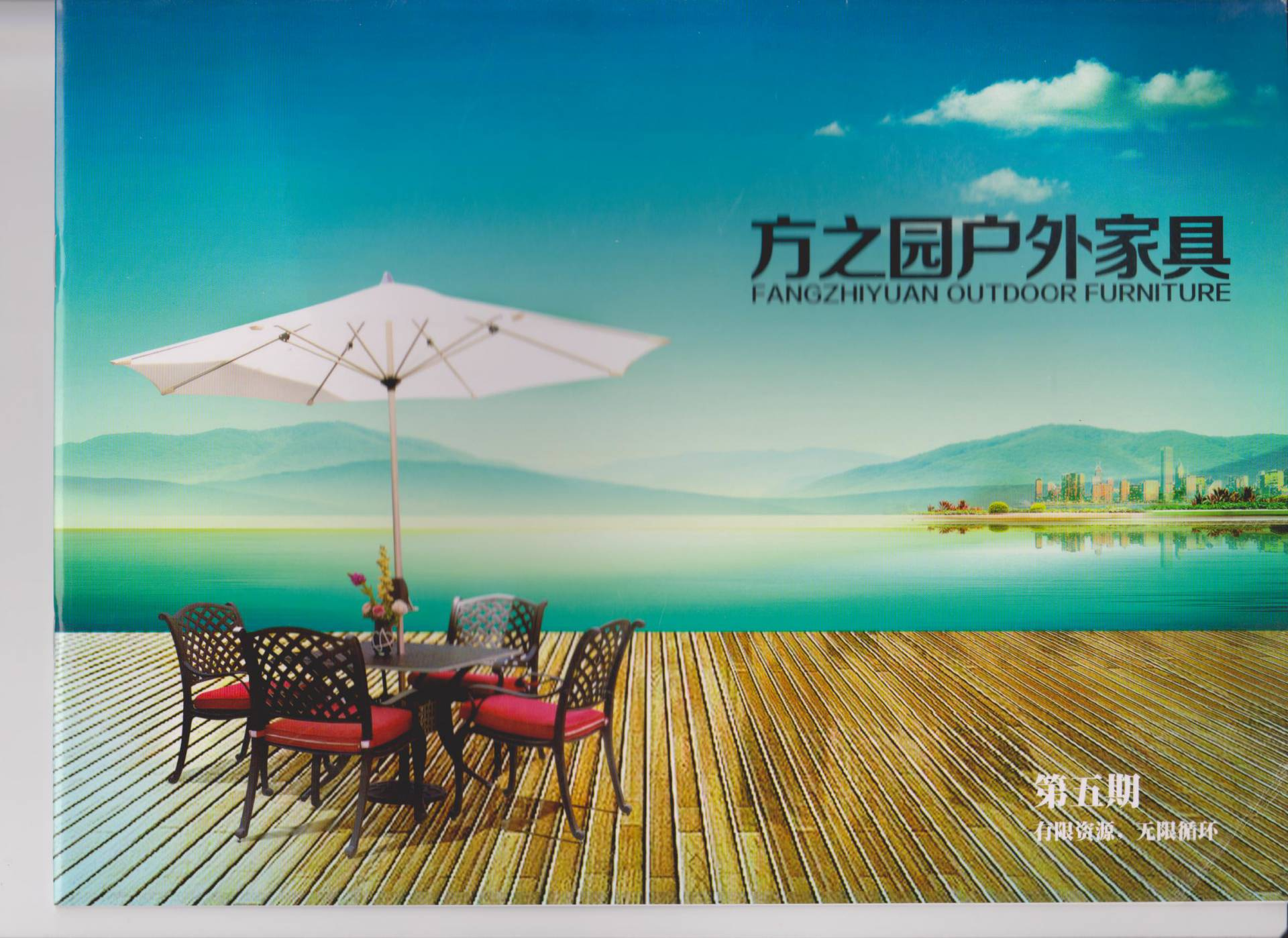 Hotel and Contract Furniture - Garden Outdoor 1